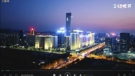 原创航拍:济南凤山路已经成为自贸区的一部分,未来不可小觑,夜景下也是繁忙一片!