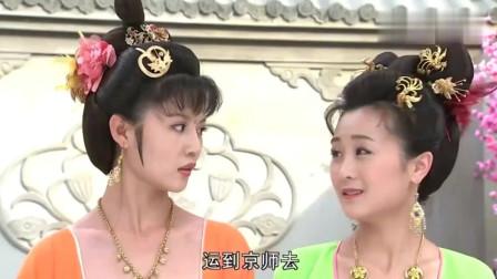 """唐明皇派人接杨贵妃回宫,""""三国夫人""""比谁都着急,下一秒尴尬了"""
