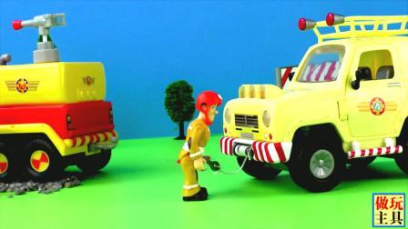 超棒的工程车玩具,太酷了
