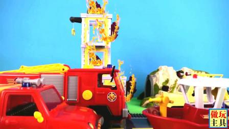 很赞的消防车在完成自己的工作