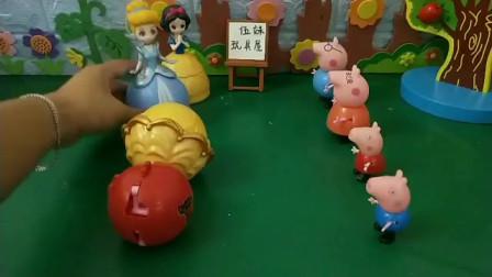 一人一个变形蛋!乔治的是个猪头!他会怎么做呢?