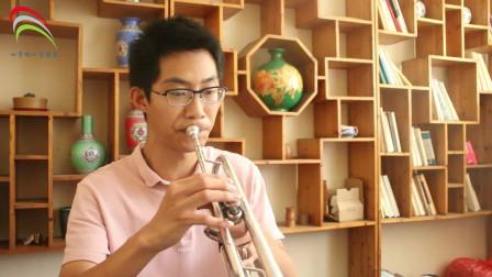 小宇的小号:简单的小号名曲《少先队歌》,吹奏要领和注意问题,满满都是儿时的记忆
