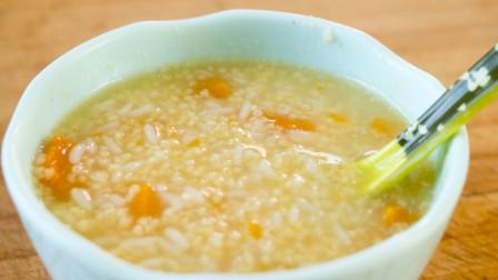 家常小米南瓜粥的熬法,去毒养胃,健康养生再好不过,特好喝