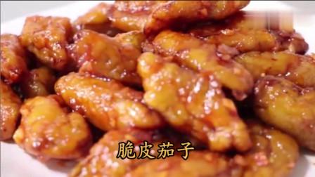 大厨教你脆皮茄子家常做法,酸甜酥脆,这样处理的茄子炸过不吸油