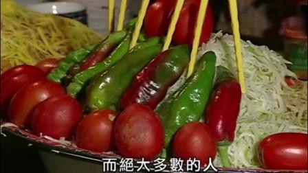新疆美食,看着太香了
