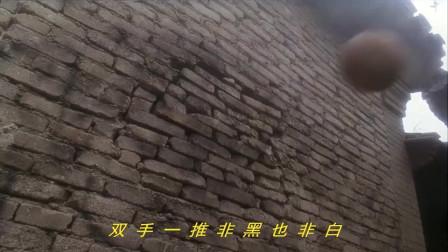 经典电影《太极张三丰》张君宝从一个球的运动悟出了太极拳