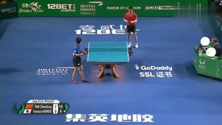 樊振东3-0横扫张本智和, 最后三个球, 就这么强!