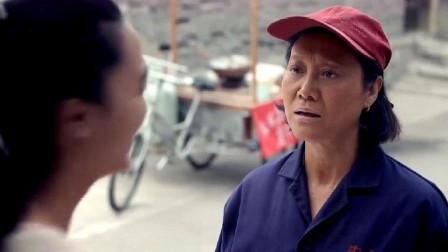 农村婆婆被城里儿媳嫌弃,连小孩都不让她看,实在太过分了!