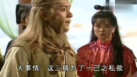 天地争霸美猴王:大猩猩被打败,悟空把妖精带上天庭治罪