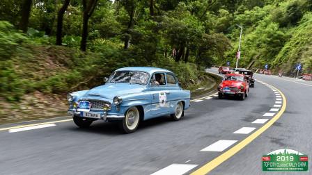 重塑历史记忆 一场精彩纷呈的经典车拉力赛