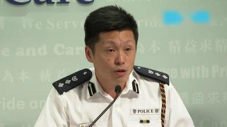 香港警方:修例风波以来共拘捕1117人 特别关注 20190903 超清版