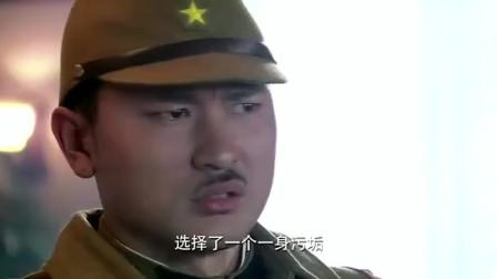 二炮手:郭闻志一听李四和贼九已经成亲了,气得不知如何是好!