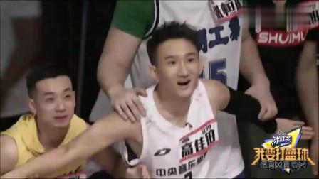 """我要打篮球:""""东北扣篮王""""徐梦迪超强扣篮能力燃爆全场"""