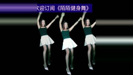 陌陌健身舞--【妹妹你是我的人】
