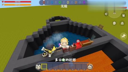 迷你世界:小表弟偷我宝贝,拆我房子,我就用鸳鸯锅来跟他算算账