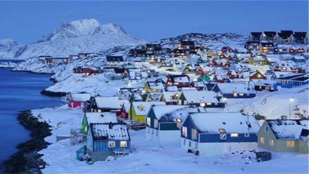 世界上最大的岛屿,最低气温达到零下65度,仍居住着7万多人
