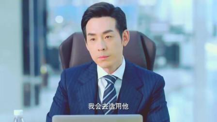 刘念想让青阳担任组长,一凡表示反对,青阳受到刺激竟主动答应了