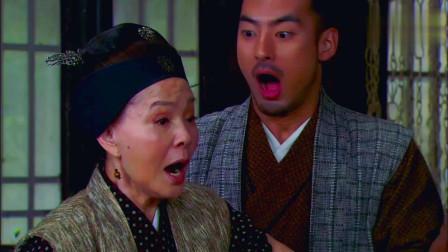 刘海被封当朝国师,昭告天下时刘海母亲眼眶都是笑,真是光宗耀祖