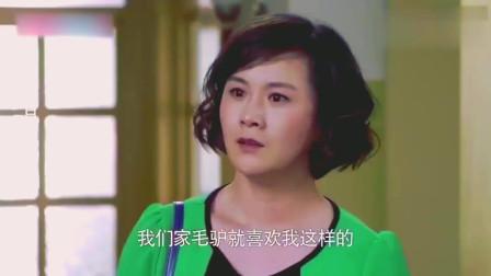 前妻被老外甩了又回国找前夫,没想到现任年轻貌美,直接秒杀她!