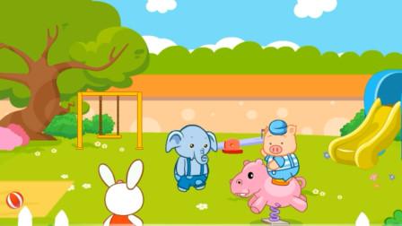 儿童故事 爱护环境的好孩子,垃圾分类有办法!