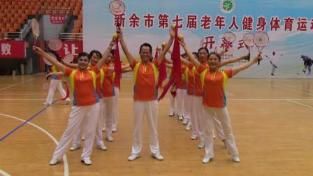 分宜柔力球广场队参加新余市健身体育运动会:柔力球演出-花絮片