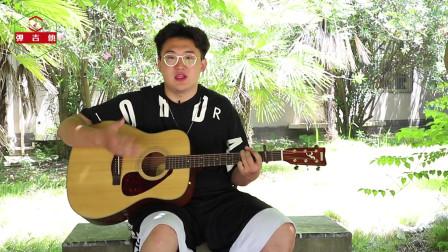 跟着吉他老师学习把控节奏,可以拿下更多的吉他谱
