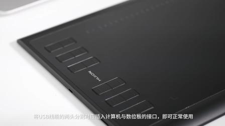HUION/绘王数位板、手绘板软快捷键与硬快捷键设置教程