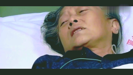 佟志母亲快要去世,让佟志在她跟前发誓,这辈子都不要跟文丽离婚
