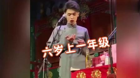 秦霄贤一个严重偏科的初三学生,这数学是语文老师教的