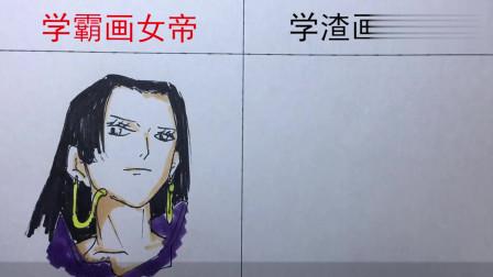 海贼王:学渣画的女帝太逗了,学霸看完都忍不住笑了,哈哈哈!