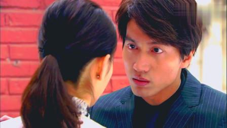 吴桐:你是被女人倒贴习惯了,面对感情连个心动的本能都没有!