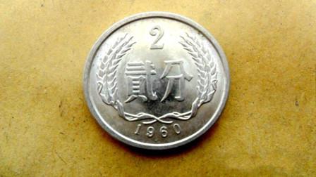 2分钱硬币上如果出现这四个数字,一枚就能卖100元上下