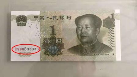 1元钱纸币上如果出现这几个数字,一张就能等于180张