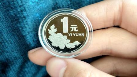 1元钱硬币上如果符合这几个特征,一枚就能卖到350元