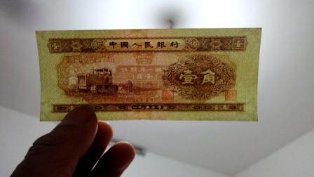 1角钱纸币上出现这个颜色,一张就能卖到700元,谁能找到?