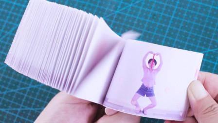 教师节别只知道送立体贺卡,这位同学把自己做进小人书,老师乐了