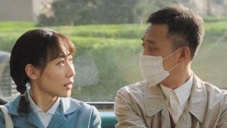 《我和我的祖国》张译在公交上与相恋多年的恋人相遇一眼相见立马流泪