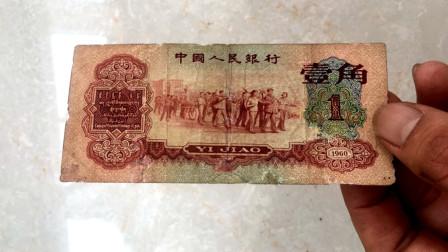 1角纸币也值钱,如果出现这颜色,一张就能卖上千元