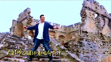 一首《中国冲冲冲》,华夏儿女跟着他向前冲,五千文明一脉相承!