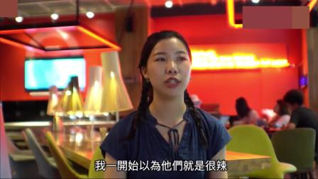 四川的饭菜很好吃,台湾美女不讳言:回台湾后会想念的