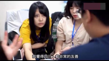 台湾美女:来大陆四川这几天,脸都圆了一圈,每天都吃好吃的食物