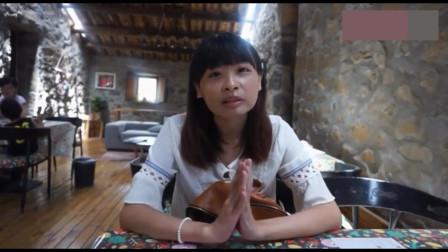 台湾美女来大陆旅行,想体验一下微信支付,可惜没有办成功!