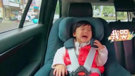 波妞坐车也哭闹,咘咘唱歌一哄就停,好可爱啊