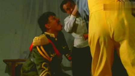 新僵尸先生:师徒三人抓住僵尸!目的就是拔牙,心疼僵尸三秒钟!