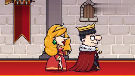 刺杀国王2:8个结局全部通关,最好的结果并不是当上国王!