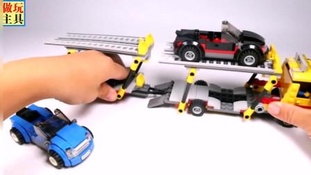 组装漂亮的房车玩具,真不错