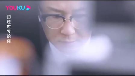 婚礼的大屏幕上,突然出现一段视频,新郎看见直接抛下新娘走人
