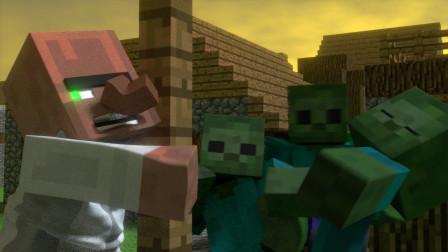 《Minecraft 我的世界》动画之烦人的村民第三集