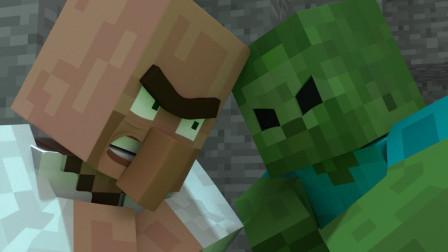 《Minecraft 我的世界》动画之烦人的村民第四集