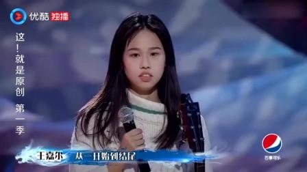 一首歌一把吉他,美女台上演唱情歌,队长们都给予最高评价
